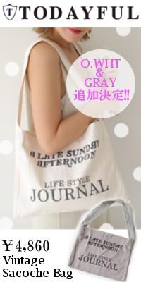 TODAYFUL(トゥデイフル)'Vintage Sacoche Bag