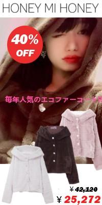 Honey mi Honey (ハニーミーハニー)ecofur coat