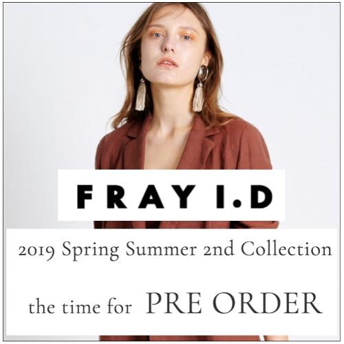 FRAYID2019夏