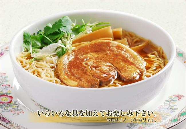 チャーシュー麺丼画像