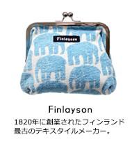 フィンレイソン