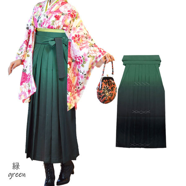 袴セット 卒業式 袴 セット 女性 二尺袖 着物 ぼかし グラデーション はかま 3点 フルセット 半巾帯 付 販売 購入 女の子 ジュニア hesaka 16
