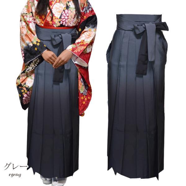袴セット 卒業式 袴 セット 女性 二尺袖 着物 ぼかし グラデーション はかま 3点 フルセット 半巾帯 付 販売 購入 女の子 ジュニア hesaka 17