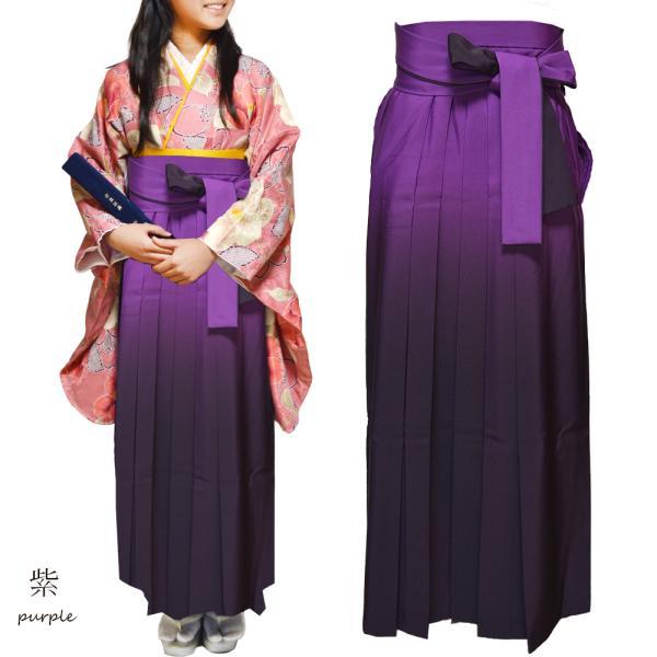 袴セット 卒業式 袴 セット 女性 二尺袖 着物 ぼかし グラデーション はかま 3点 フルセット 半巾帯 付 販売 購入 女の子 ジュニア hesaka 18