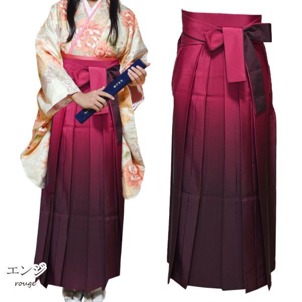 袴セット 卒業式 袴 セット 女性 二尺袖 着物 ぼかし グラデーション はかま 3点 フルセット 半巾帯 付 販売 購入 女の子 ジュニア hesaka 19