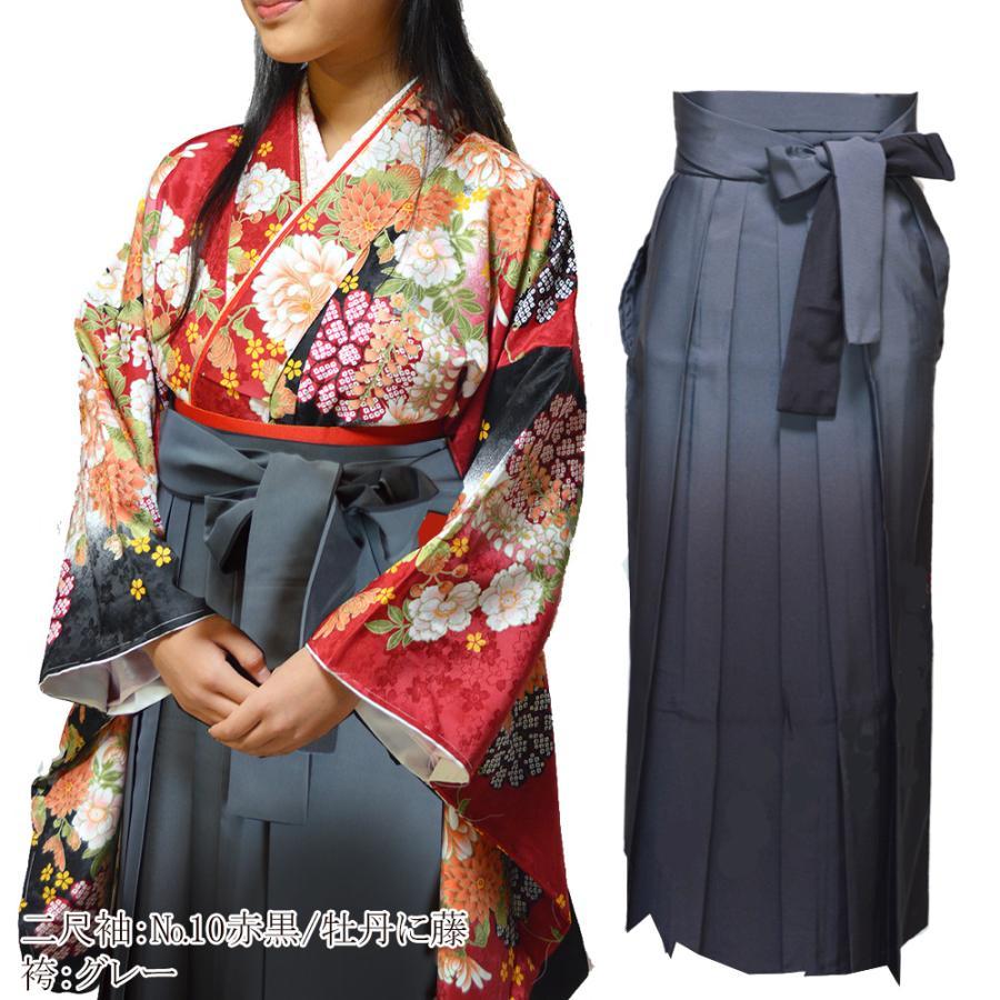着物 ぼかし 袴 3点 セット 二尺袖 女性 卒業式 袴セット はかま フルセット 半巾帯 付 販売 購入 大学 hesaka 17