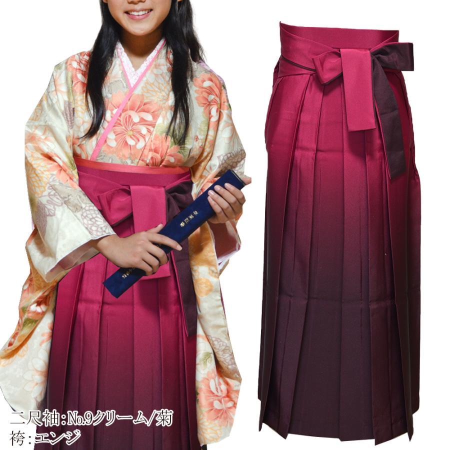 着物 ぼかし 袴 3点 セット 二尺袖 女性 卒業式 袴セット はかま フルセット 半巾帯 付 販売 購入 大学 hesaka 16