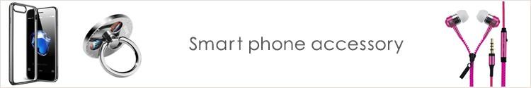 SmartPhone accessory