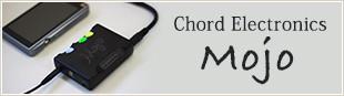 Chord Electronics Mojo