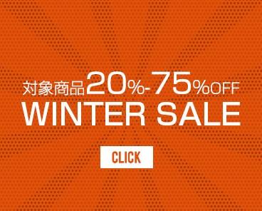 2017秋冬 winter Sale 対象商品15-70%OFF