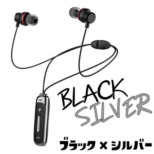イヤホン Bluetooth ワイヤレス  USB スマホ ハンズフリー Apes カナル インナーイヤー|hfs05|18