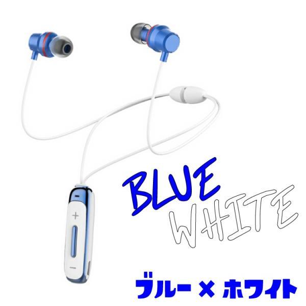 イヤホン Bluetooth ワイヤレス  USB スマホ ハンズフリー Apes カナル インナーイヤー|hfs05|20