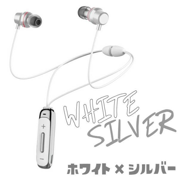 イヤホン Bluetooth ワイヤレス  USB スマホ ハンズフリー Apes カナル インナーイヤー|hfs05|17
