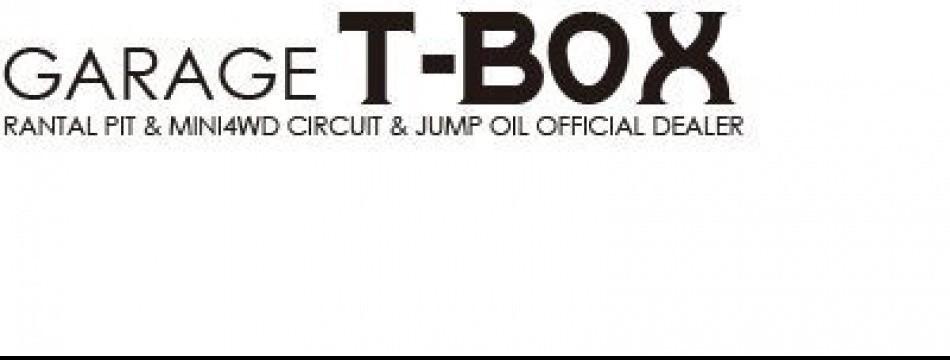 GarageT-BOX