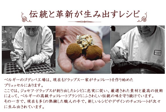 伝統と革新が生み出すレシピ