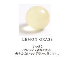 クリスタルレモングラス