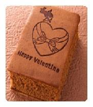 ハッピーバレンタイン焼印