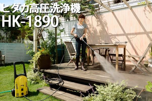 HK-1890 TOP