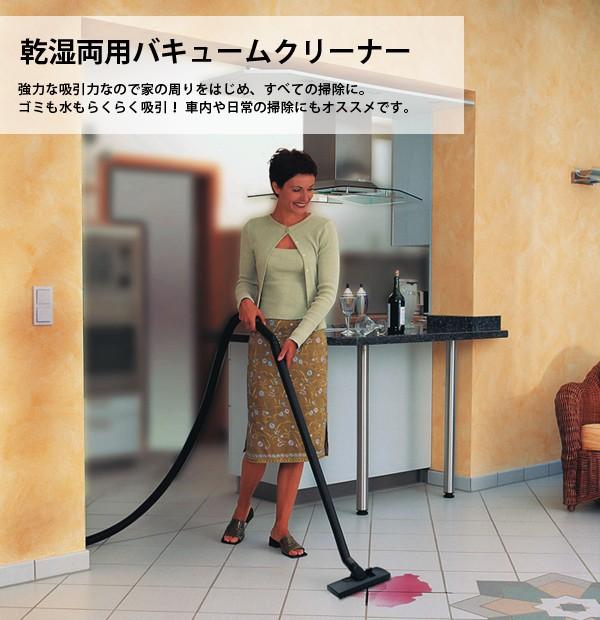 ケルヒャー乾湿両用集塵機カテゴリーTOP