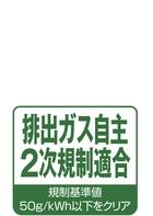 EKKB-2670L