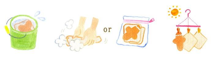 布ナプキン洗濯