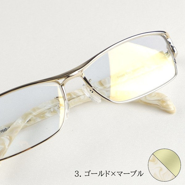 ミラーサングラス 運転 トラックドライバー 度付きメガネ 透明なサングラス ちょい悪 メンズ 大きいサイズ 幽剣 バイク ドライブ UVカット hidetora 18