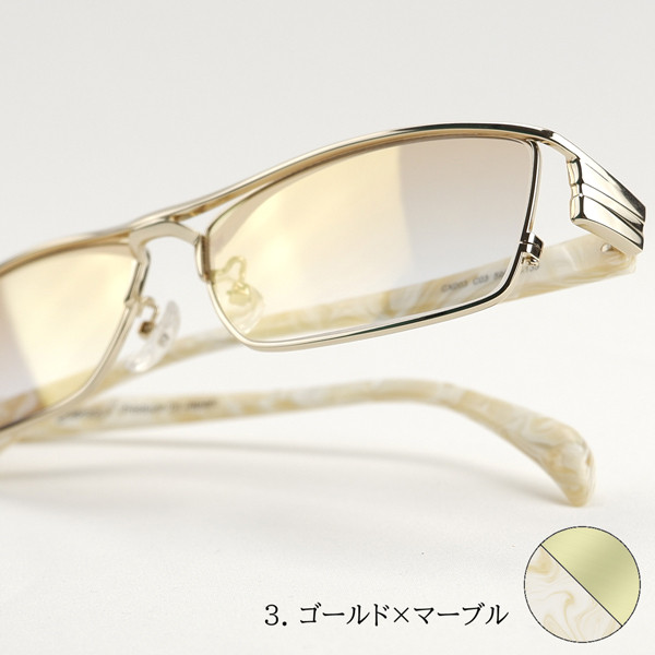 サングラス ミラーレンズ 度付きメガネ トラックドライバー 薄い色 ちょい悪 メンズ 大きいサイズ 白フレーム 幻剣 バイク ドライブ UVカット|hidetora|18