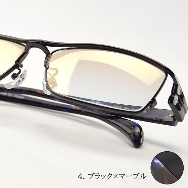 サングラス ミラーレンズ 度付きメガネ トラックドライバー 薄い色 ちょい悪 メンズ 大きいサイズ 白フレーム 幻剣 バイク ドライブ UVカット|hidetora|19