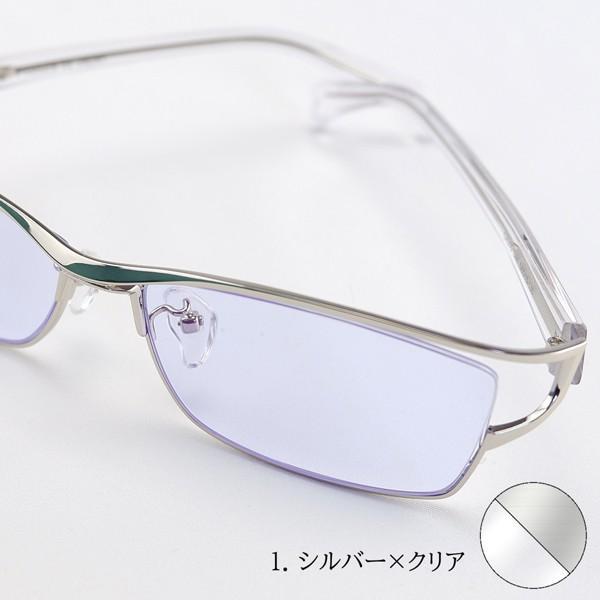 遠近両用 サングラス 老眼鏡 夜の運転 薄い色 LEDヘッドライト トラックドライバー 大きいサイズ ネオコントラスト 紫竜|hidetora|20