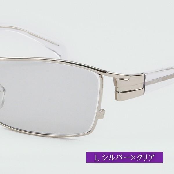 運転用サングラス 調光レンズ ドライブ トラック 度付き 色が変わる可視光調光 日本製レンズ ちょい悪 日隠 バイク ドライブ UVカット|hidetora|22