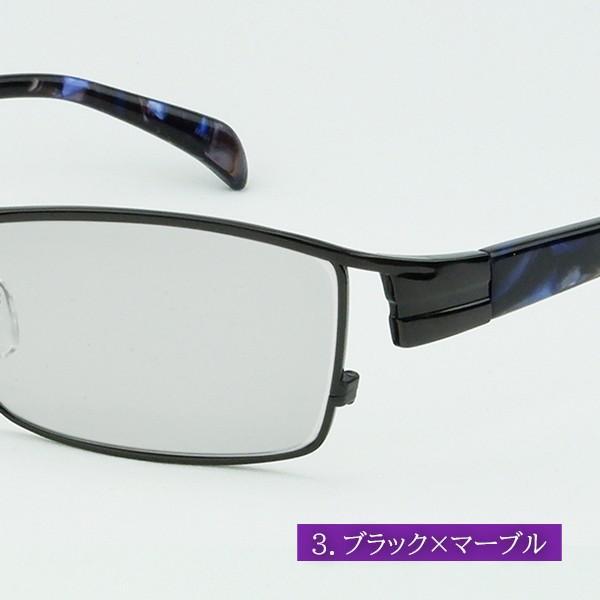 運転用サングラス 調光レンズ ドライブ トラック 度付き 色が変わる可視光調光 日本製レンズ ちょい悪 日隠 バイク ドライブ UVカット|hidetora|24