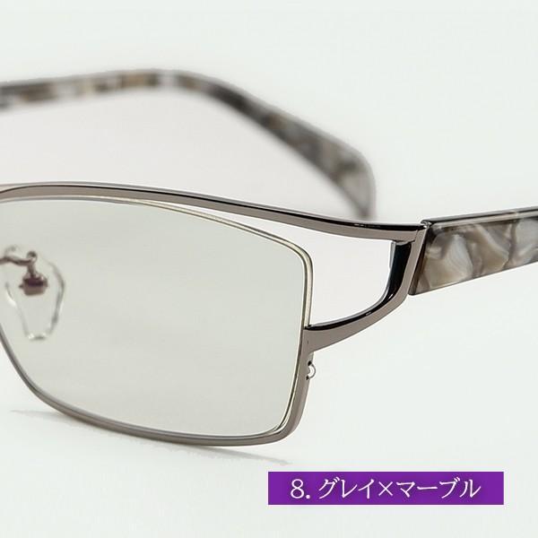 運転用サングラス 調光レンズ ドライブ トラック 度付き 色が変わる可視光調光 日本製レンズ ちょい悪 日隠 バイク ドライブ UVカット|hidetora|29