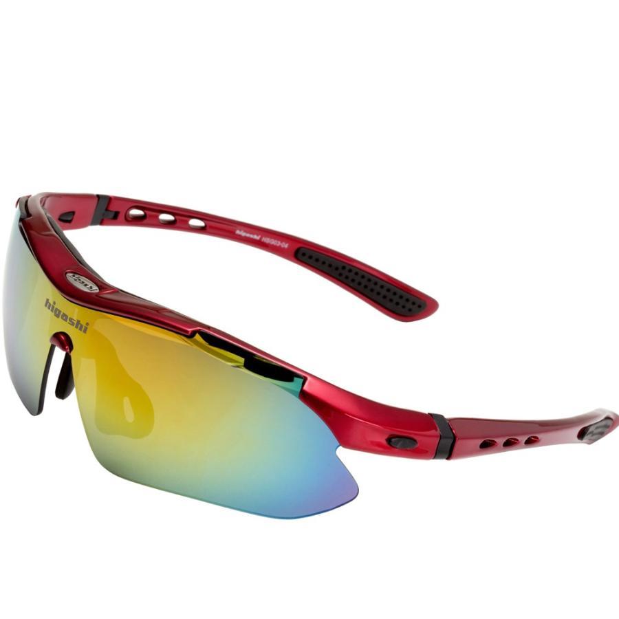 サングラス スポーツサングラス 偏光 サングラス スポーツ UVカット メンズ レディース ゴルフ サイクリング 野球 HSG03-4|higashi-corp|18