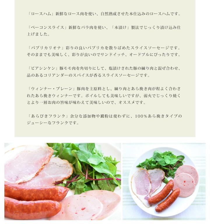 素直な気持ちで、ひたむきな技で楽しく嬉しく美味しくお召し上がりいただけるよう、努めています。あたらしい味、なつかしい味「東松島ハム」をぜひ、ご賞味くださいませ。明日も美味しいひとしな創ります。