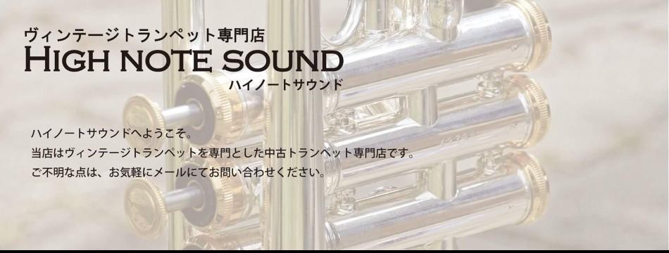 Highnotesound