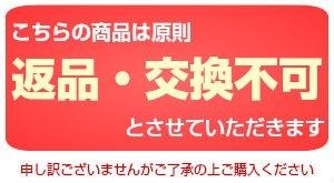 43de0a13dcc24 犬 タキシード 服 コスチューム 猫 ペット ハロウィン クリスマス ...