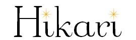 Hikari卸業務、レディースファッション卸、アクセサリー、雑貨、ベビー用品、総合卸サイト