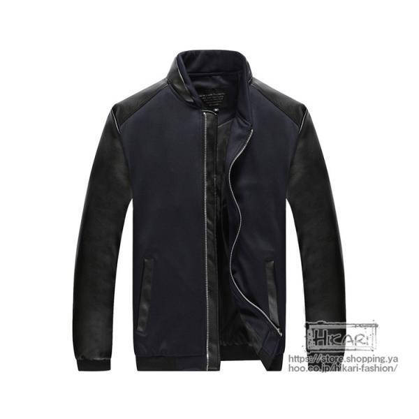 スタジャン メンズ ライダースジャケット 切り替え ジャケット スタジアムジャンパー バイクウェア 立ち襟 秋物 hikari-fashion 24
