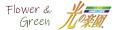 光触媒人工植物 光の楽園Yahoo!店 ロゴ
