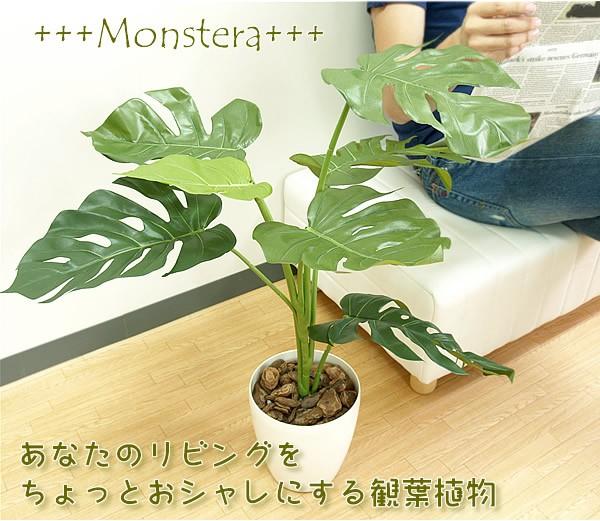 アジアン インテリア 人工観葉植物