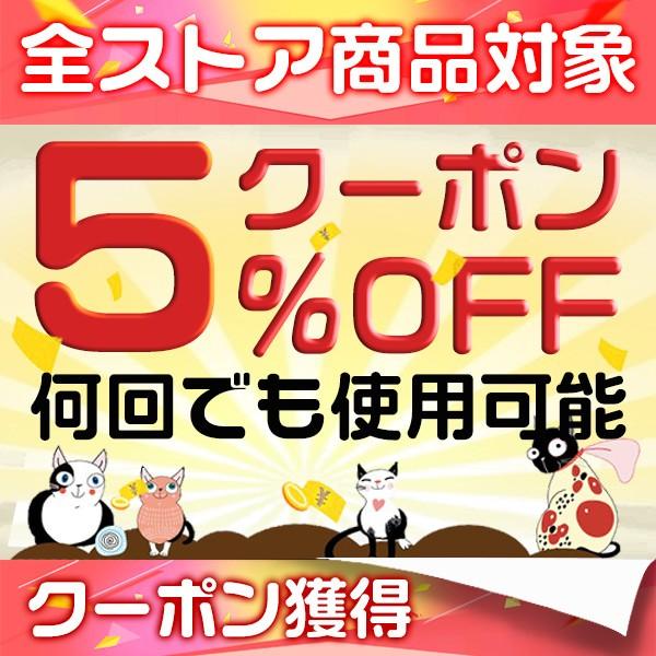 【期間限定】光トレーディング全品5%OFFクーポン