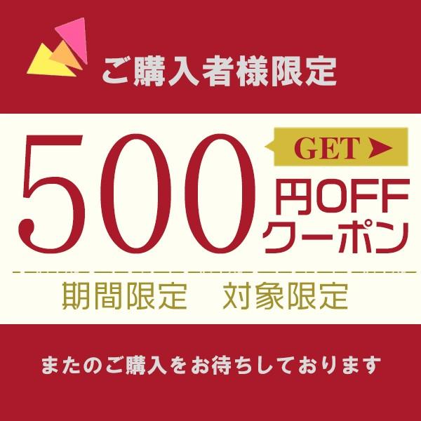 【対象限定】光トレーディング500円OFFクーポン