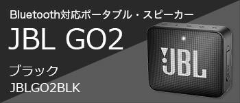 GO2 ブラック