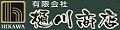 蒲田こんにゃく 樋川商店 ロゴ