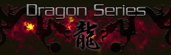 ドラゴンシリーズ