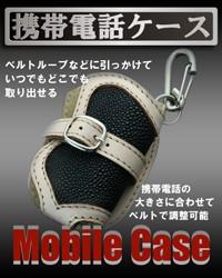 【WA-9680】★ 牛革&スティングレー携帯ケース ★
