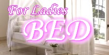 女性用可愛いベッド一覧