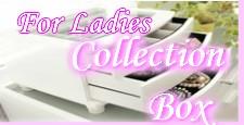 女性向け可愛いコレクションケース一覧