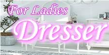 女性向け可愛いドレッサー一覧