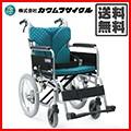 車椅子 BM16